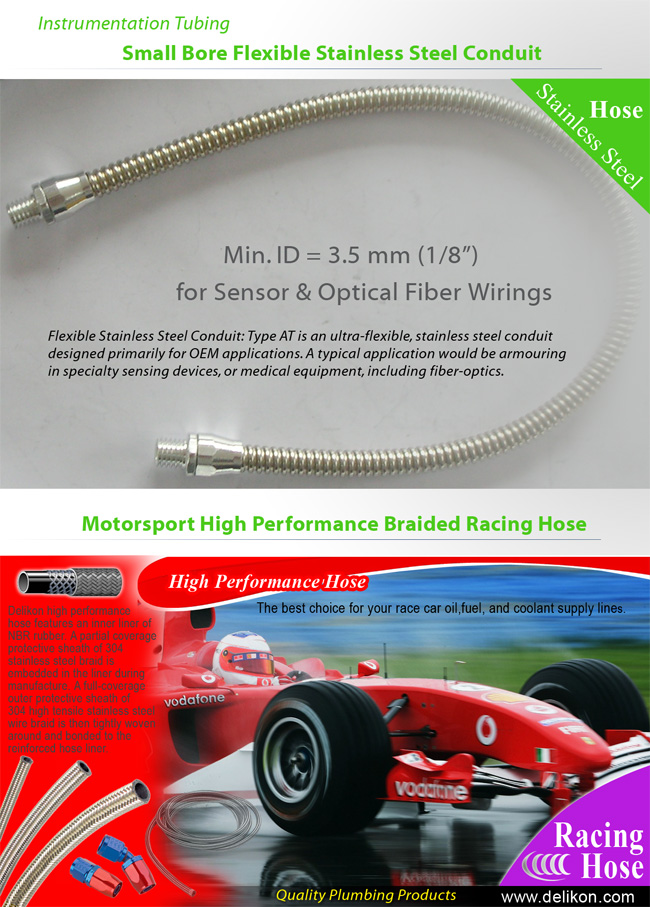 Flexible stainless steel conduit & High performance racing hose